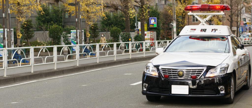 河合法律事務所 刑事事件イメージ パトカー