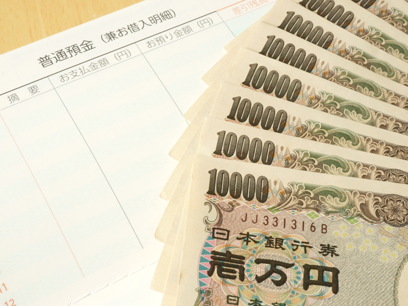 河合弁護士事務所 借金・債務整理イメージ お金