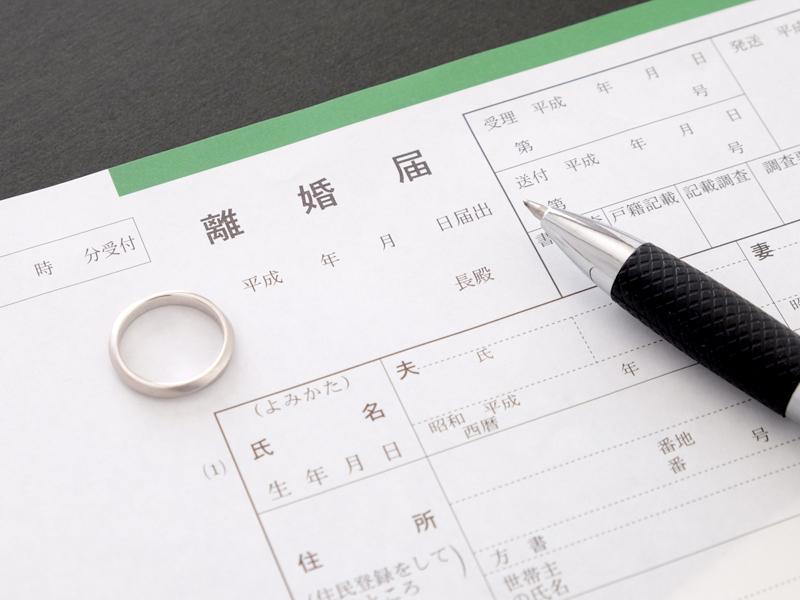河合弁護士事務所 離婚問題イメージ 離婚届